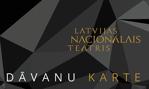 Latvijas Nacionālā teātra dāvanu karte